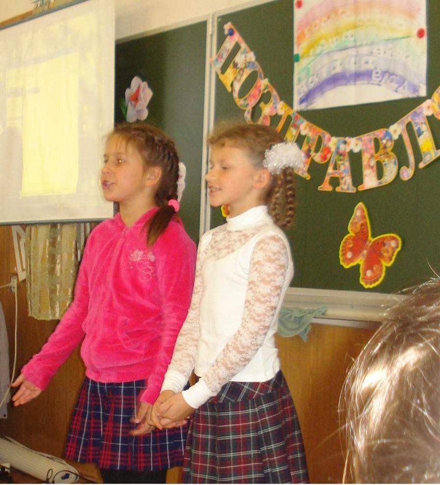 Сценарий на день именинника в школе конкурсы